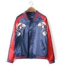 Kpop BLACKPINK Red embroidery loose zipper baseball hoodies women tops 2019 NEW korean hip hop Harajuku Stand collar sweatshirts