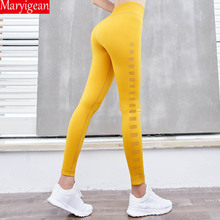 Maryigean Slim Peach Hip High Waist Yoga Leggings Women Tummy Fitness Pants Knit Seamless Quick-drying Breathable Gothic Pants