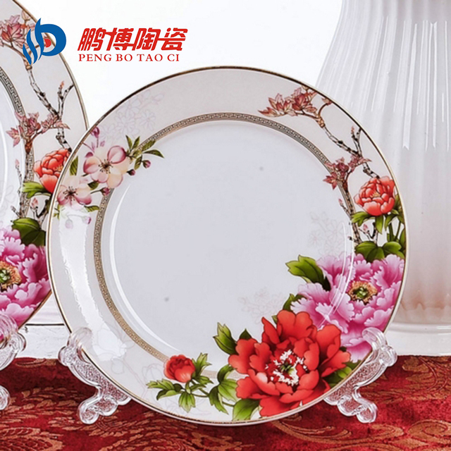 Western Style Luxury Restaurant Ceramic Dinner Plate Dish Bone China Porcelain Dinnerware 8 inches Round Decorative & Western Style Luxury Restaurant Ceramic Dinner Plate Dish Bone China ...