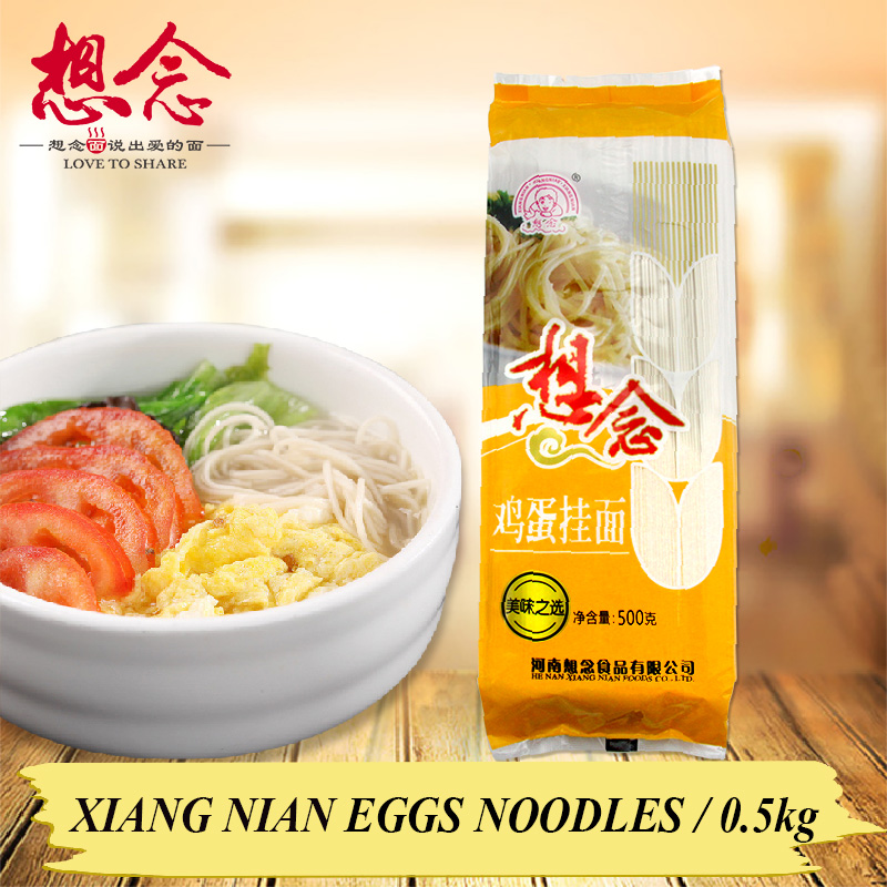 Dry noodles 500g egg dried noodle nutritious chinese for Cuisine xiang