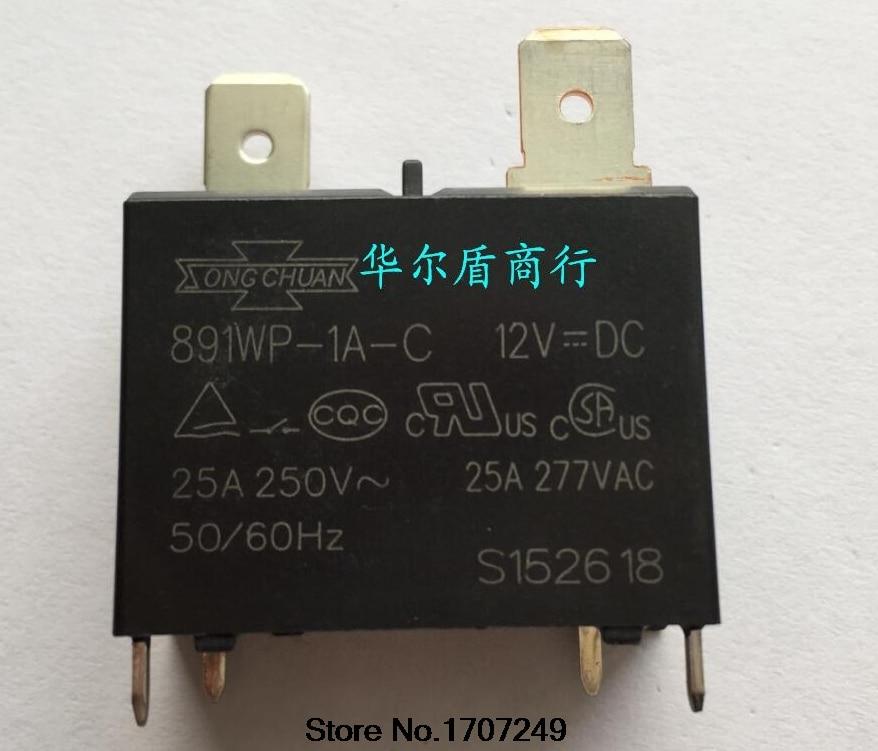 Free shipping 50pcs lot new songle relay 891WP 1A C 12VDC 891WP 1A C DC12V 12VDC