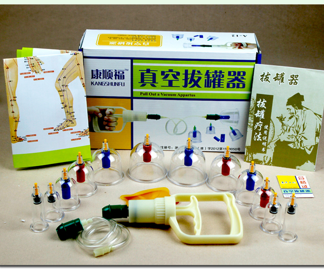 12 pcs fukang massage Vacuum cupping set thicker magnetic aspirating cupping cans acupuncture massage suction cup