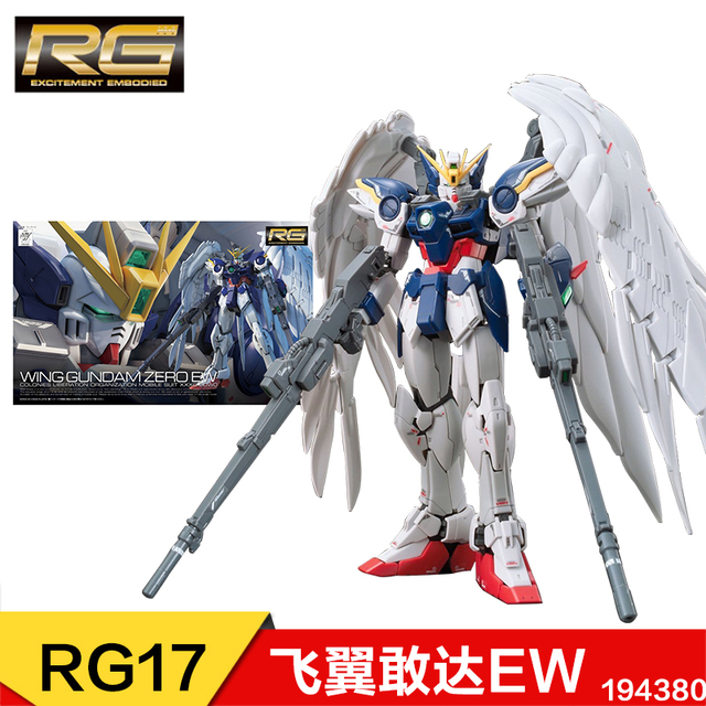 1:144 Bandai Model Gundam Plastic Model Assembly GUNPLA RG Attack Golden Red Heresy Unicorn Flying Wing 00r Angel Real Grade 2