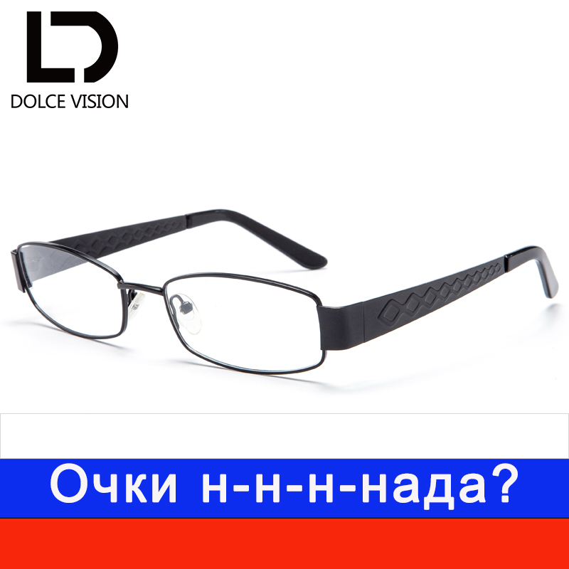 DOLCE VISION Cavering Vintage Glasses Women High Quality Astigmatism Prescription Lens Graduated Glasses Office Lady Eyeglasses