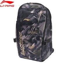 Li-Ning, Мужская серия бадминтон, рюкзак для тренировок, полиэстер, 25л, для обуви, карман, подкладка, спортивный рюкзак ABSN296 ZYF323