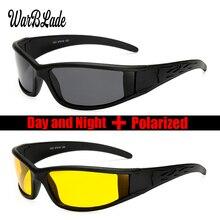 WarBLade Men Polarized Glasses Car Driver Night Vision Goggles Anti-glare Polarizer Sunglas