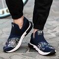 2016 Мужчины Повседневная Обувь Мода для Печати Искусственная Кожа Скольжения На плоские Мужчины Обувь Дышащая Мягкая Обувь Для Взрослых Eur Размер 39-44