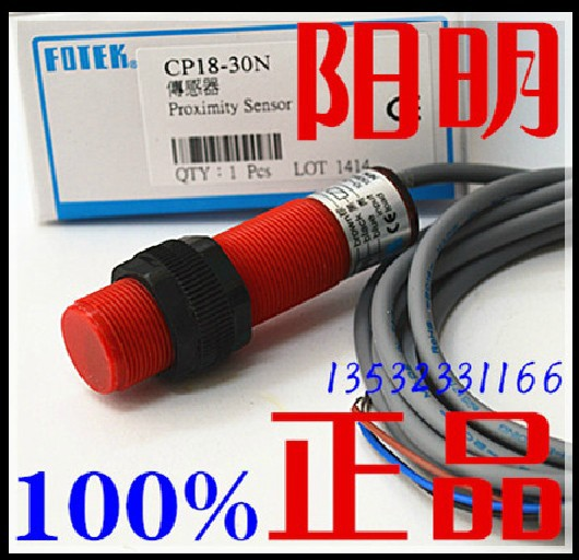 new original Taiwan's Yangming FOTEK photoelectric sensor switch CP18-30N 100% new and original fotek photoelectric switch mr 10x npn