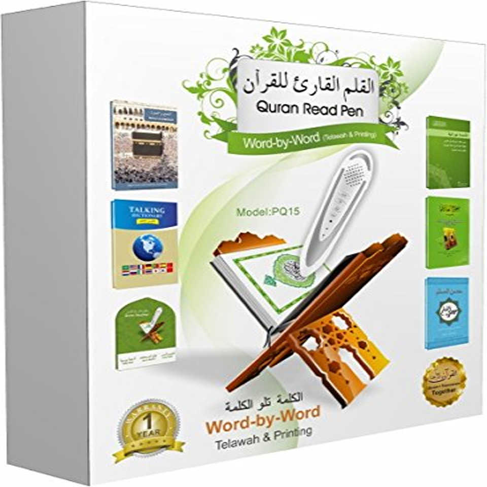 Digital Pen Quran Talking Reader Word by Word Function Holy Qur'an