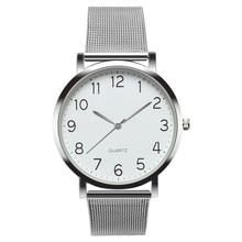 Новая мода, Серебряные наручные часы с сетчатым ремешком, повседневные женские аналоговые кварцевые часы из нержавеющей стали, подарок, Relogio Feminino, Прямая поставка