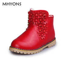 2017 Fashion Printing Children Shoes Girls Boots PU Leather Cute Baby Boots Comfy Ankle Kids Girl