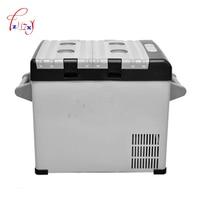 42L Car/Household Refrigerator Portable Freezer Mini Fridge Compressor Cooler Box Insulin Ice Chamber Depth Refrigeration 1pc