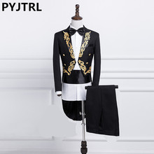 PYJTRL 新男性の金の銀刺繍ラペルテールコートステージ歌手新郎黒、白結婚式のタキシード衣装オム