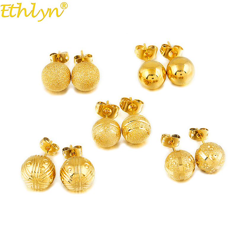 Ethlyn Gold Color Ball Earrings Stud For Women Girls Female Jewelry Bead Round Ethiopian African American European Earrings E053