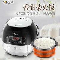 Медведь мини риса Плита 2L 220 В для 1 2 человек малый риса Maker Machine
