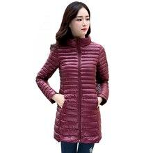 Женское зимнее пальто ультра светильник тонкий 90% белый утиный пух куртки размера плюс женский длинный пуховик портативная теплая верхняя одежда