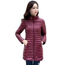 Женское зимнее пальто 2020 новый ультра светильник тонкий 90%