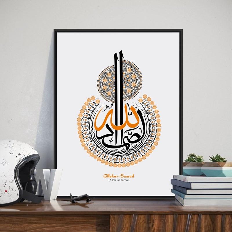 Yaradıcı Ərəb İslam Xəttatlıq Kətan Rəsul Allahus Səmədin - Ev dekoru - Fotoqrafiya 3