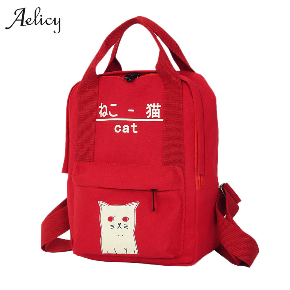 Aelicy Women Backpack Fashion Youth Korean Style Shoulder Bag Laptop Backpack high quality backpack women bags fashion
