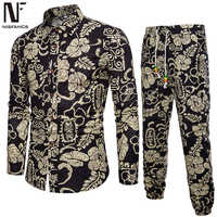 Handsome Boys Floral Suits Holiday Casual Set Long Sleeve Clothes Men Pants Vintage Printed Dinner Party Suit New Fashion 2019
