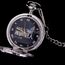 Attack on Titan Pocket watch necklace Animation Wings of Lib