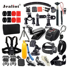 jealiot Accessories Set For Gopro Helmet Harness Chest Belt Head Mount Strap for Hero 5 5S 4 xiaomiyi Eken H9R SJGS02 SJ4000(China)