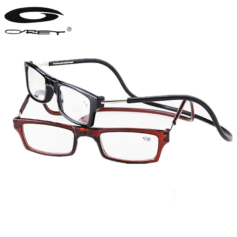 2015 magnetic reading glass 150 200 250 300