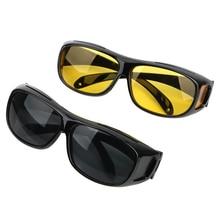 Polarized Sunglasses Motorcycle Car Driving Glasses Unisex HD Vision Sun Night Goggles Eyewear UV Protection