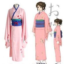 Kimono de cosplay Gintama Shimura Tae coplay