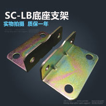 цена на F-SC50LB Free shipping 2 pcs Free shipping SC50 standard cylinder single ear connector F-SC50LB