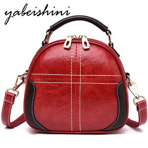 The New Women's mini leather backpack Sac a Dos Multifunctional Women's travel backpack Female student bags Fashion shoulder bag