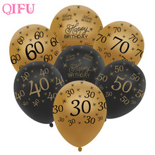 QIFU 10pcs 12inch Gold Happy Birthday Balloons Black 30 40 50 60 70 Latex Balloons Anniversary Birthday Decoration Event Party(China)
