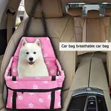 Waterproof Pet Dog Carrier Oxford Pet Car Back Seat Mat Bed for Dog Puppy Cat Travel Protector Seat Cover Pet Products new design dual use black 59x47 waterproof oxford auto car trunk mat back seat cover for pet dog