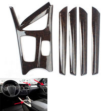 For BMW X3 F25 X4 2011-2016 Carbon Fiber Style Car Interior Mouldings Trim Kit Full Set Cover 6pcs Car Styling chrome body side moulding trim cover overlay for bmw x3 f25 2011 2012 2013 styling mouldings body decorative