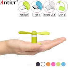 Mini-USB-Ventilator 2 in 1 Micro USB Typ C 8pin stecker Flexible Kühlung hand Fan tragbare Sommer Kühl laptop Notebook Smartphone kühler(China)
