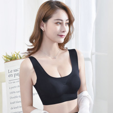 Sports bra ice silk breathable and seamless adhesive underwear gathered to shape body steel ring sports vest