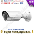 H.264+/264 120DB WDR plate NO. ds-2cd2642fwd-is ip66 cctv ip camera poe 1080P 4mp 2.8-12mm 4x zoom onvif replace ds-2cd2632f-is