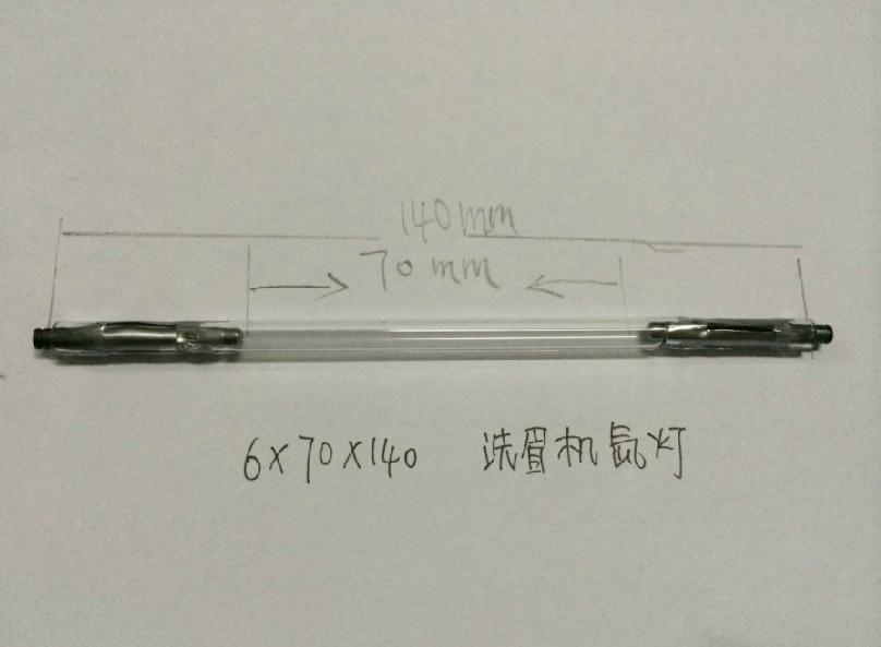 ND YAG Q SWITCHED laser lampe au xénon pour tatouage laser pulsé lampe pour vente
