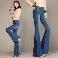 2018 new fashion spring and autumn big flared pants cowgirl trousers stretch large size 26 32 high waist women's jeans