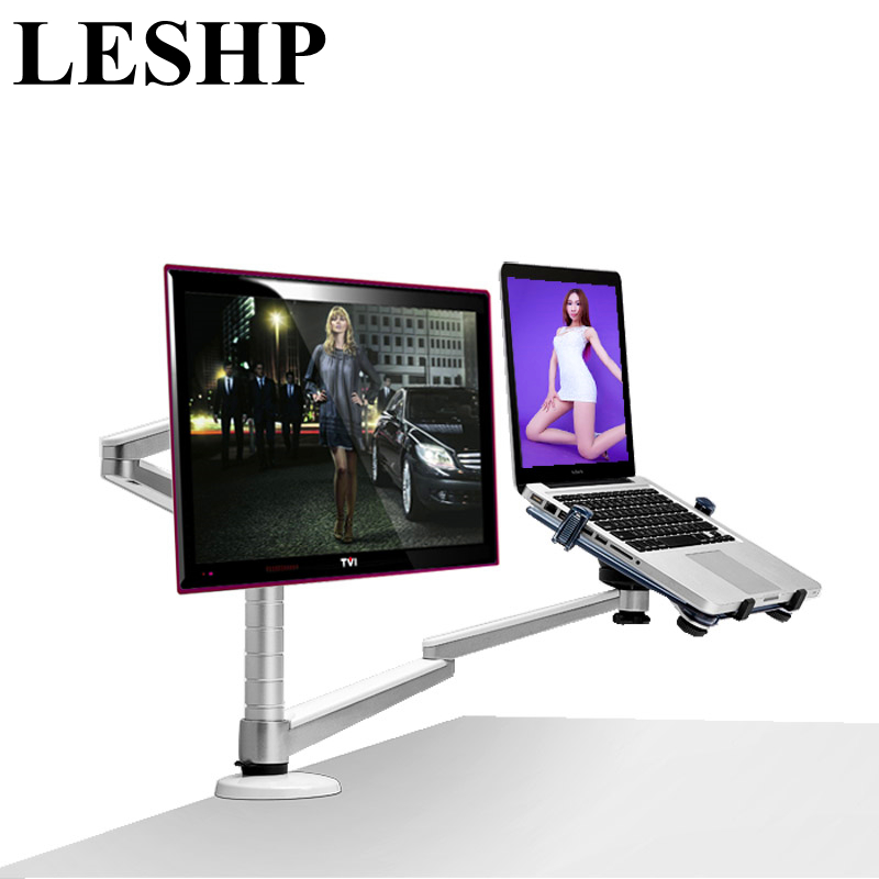 LESHP Multimedia Desktop 25 inch LCD Monitor Holder+ Laptop Holder Stand Table Dual Monitor Mount Arm Bracket Stand Base