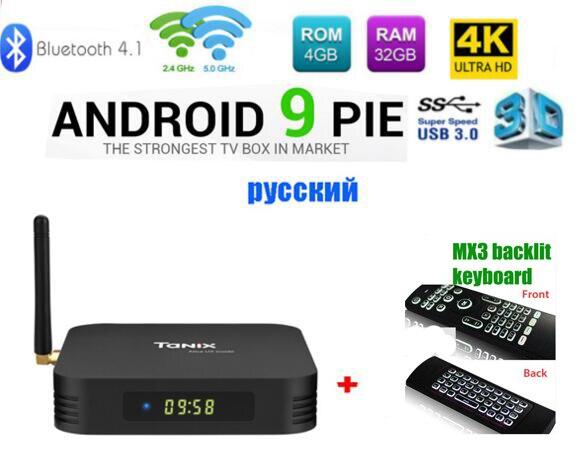 Tanix TX6 TV Box android 9 Allwinner H6 4 GB DDR3 32 GB/64 GB MEM 2.4 GHz 5 GHz WiFi BT4.1 Soutien 4 K H.265 Bluetooth 4.0 WIFI - 4