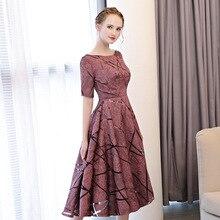 فستان سهرة أنيق موديل منفوش بخطوط شفافة مميزة