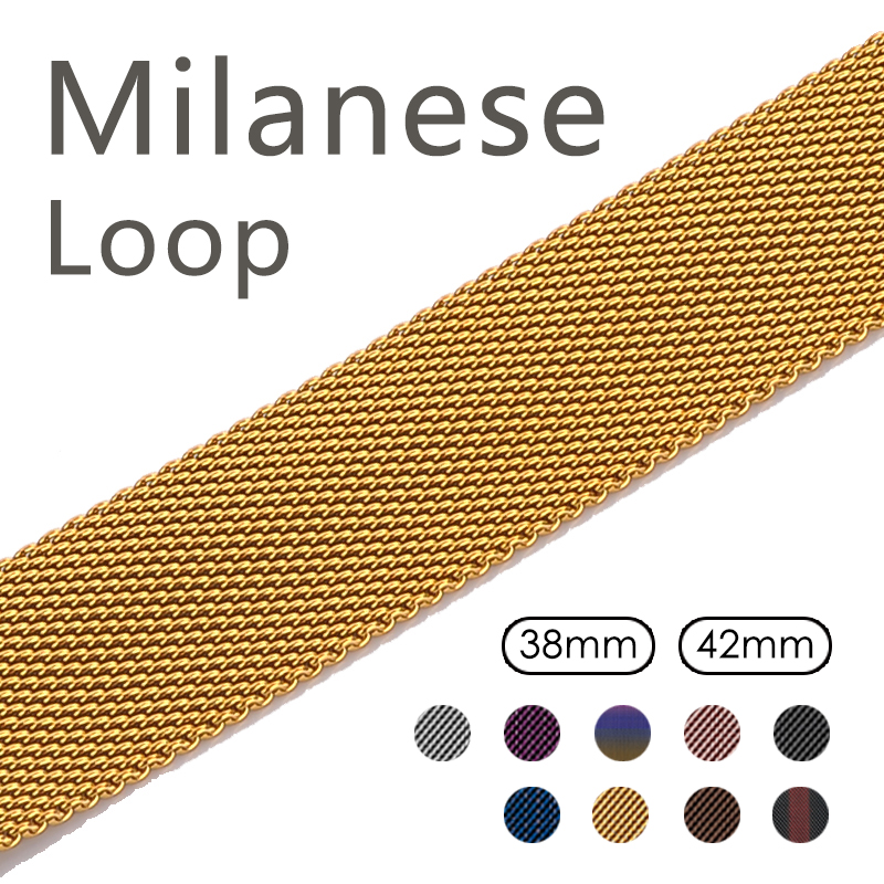 цены на milanese loop for apple watch Series 1 2 3 band for iwatch stainless steel strap colors Magnetic adjustable buckle with adapters в интернет-магазинах