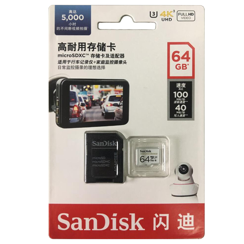 Image 5 - SanDisk HIGH ENDURANCE microSD Card 32GB U1 memory card Up to 100MB/s 64GB 128GB 256GB Class 10 video speed U3  V30 Full HD 4K-in Memory Cards from Computer & Office