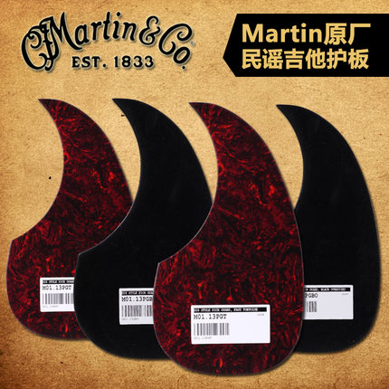 Martin Guitar Genuine Dreadnought Acoustic Guitar Pickguard Replacement in size M/L, Available in Black or Faux Tortoise Shell