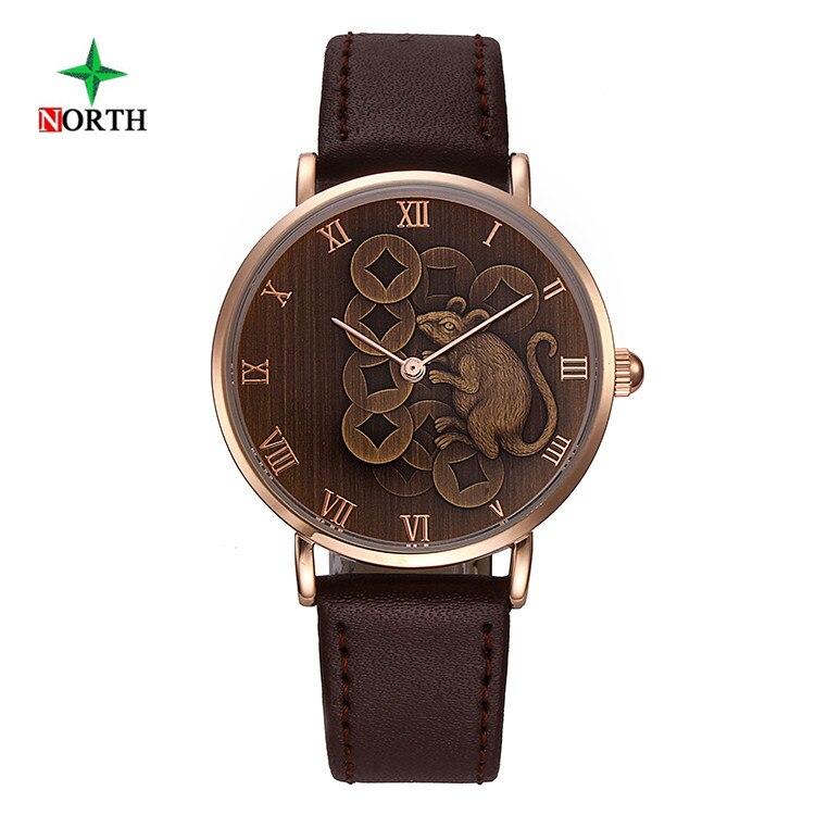 NORTH Chinese Zodiac Rat Watches Men Leather Watchband Wristwatch Male Clock Waterproof Quartz Man Sport Watch Horloges Mannen робот zodiac ov3400