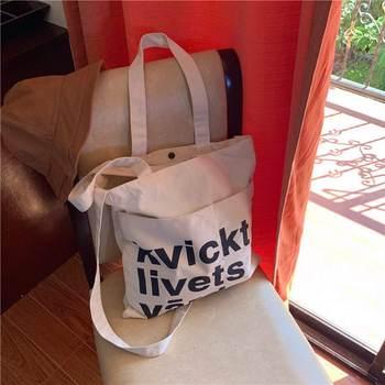 KANDRA Women Canvas Tote bags Letter Print Fair-trade Cotton Shoulder Bag Weekender Summer Beach Bag Reusable Cotton Grocery Bag rope canvas print beach bag
