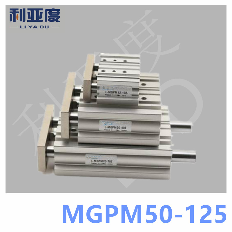 SMC Type MGPM50-125 Thin cylinder with rod MGPM 50-125 Three axis three bar MGPM50*125 Pneumatic components MGPM50X125SMC Type MGPM50-125 Thin cylinder with rod MGPM 50-125 Three axis three bar MGPM50*125 Pneumatic components MGPM50X125