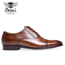 DESAI Brand Full Grain Leather Business Men Dress Shoes Retro Patent Leather Oxford Shoes For Men Size EU 38-47