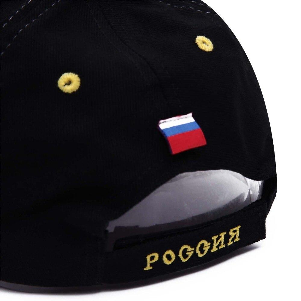 Voron 2017 Nuevo para Olimpiadas Rusia Sochi Bosco gorra de béisbol ... e5c63777aa7